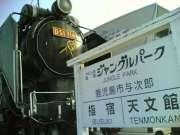 20050811(010)