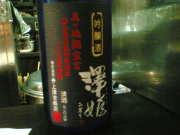 20060619(001)