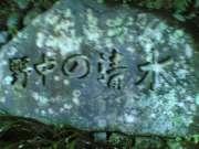 20060907(024)