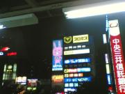 20061006(001)