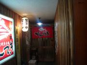 20112006108