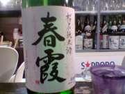 20070406Image005
