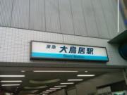 200805201640_036