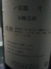 20081028SHP_0017