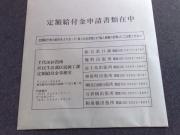 20090328036