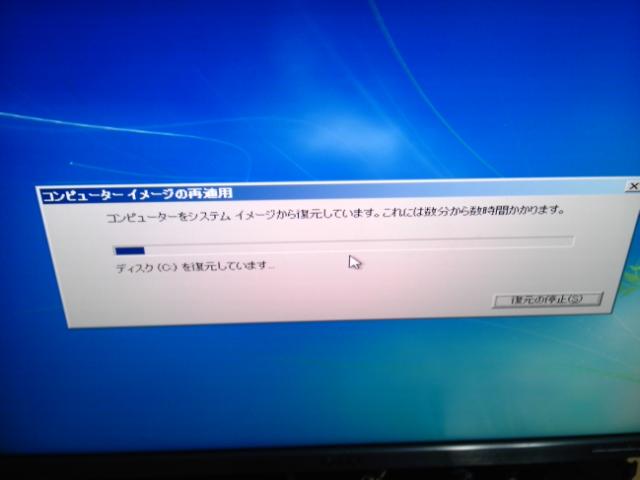 1/2010041422272400-DVC00019-small.jpg