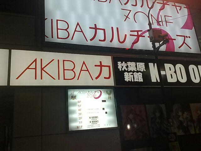 1/2011082218121600-20110821005-small.jpg