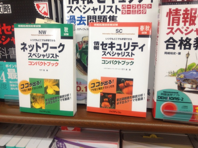 1/2012070719515901-IMG_2914-small.jpg