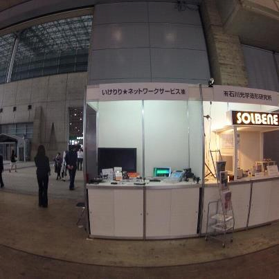 20121003-ceatec2012-2.png