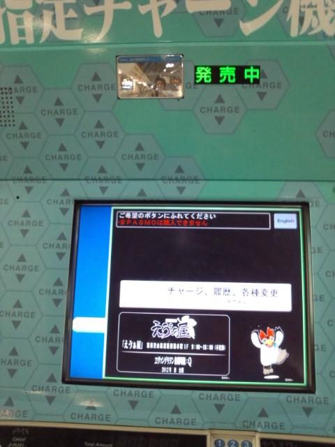 1/2012121018413904-DSC_0005-small.jpg