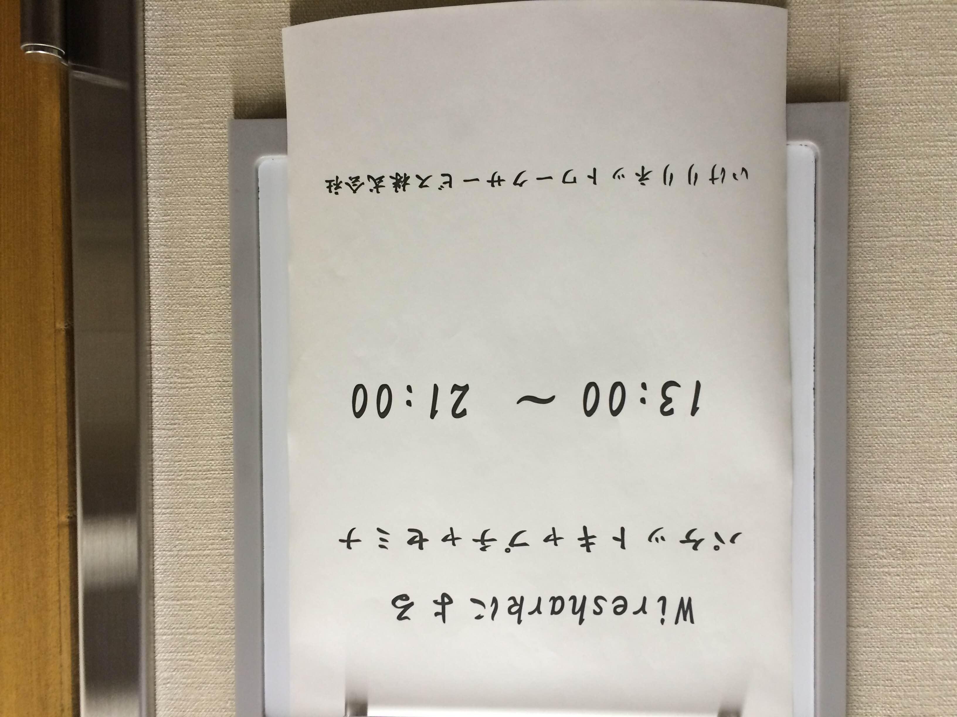 1/2014120209300700-IMG_2046-small.jpg
