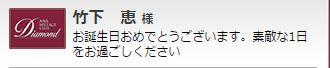 20150614-____________ana.jpg